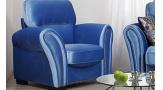 Кресло «Лион» (1Кр)